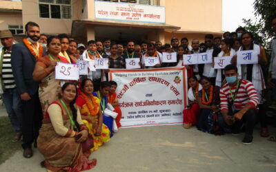 Ratauli Yuwa Club,Mahottari Successfully celebrated 29th Annual General Assembly and activities publicization